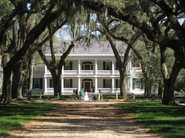 Historic Properties For Sale In Louisiana